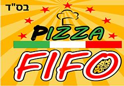 פיצה פיפו
